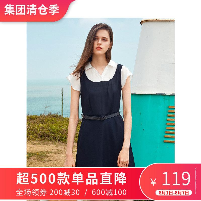 拉夏贝尔假两件衬衫领连衣裙女夏2019新款韩版中长款a字雪纺裙