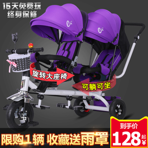 Children twin tricycle twin baby bike 1-3-7 years old baby stroller large stroller