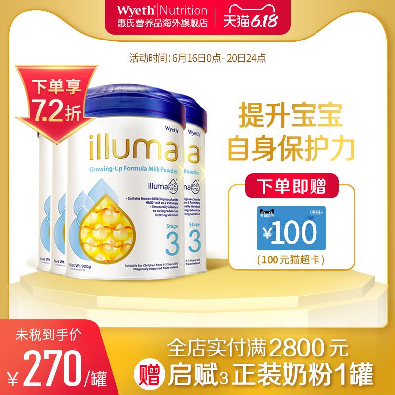【下单立省420元】海外惠氏启赋HMO3段1-3岁婴幼儿奶粉900g*4