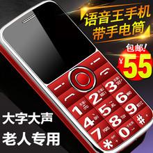 正品老的手机超长待ku6老的机大an屏老年手机GINEEK/京立G2