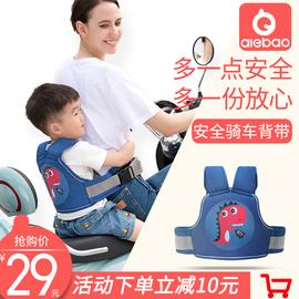 宝宝电瓶车单电动摩托车儿童安全带小孩绑带防摔神器座椅固定腰带