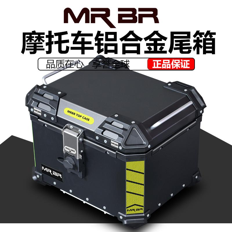 MRBR摩托车铝合金尾箱vespa后背箱姜戈150通用巡弋边箱姜戈UY125