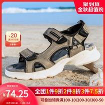 断码骆驼沙滩凉鞋男2021夏季新款舒适厚底时尚凉鞋真皮运动休闲鞋