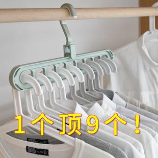 塑料多功能衣架 神器挂衣架子晒