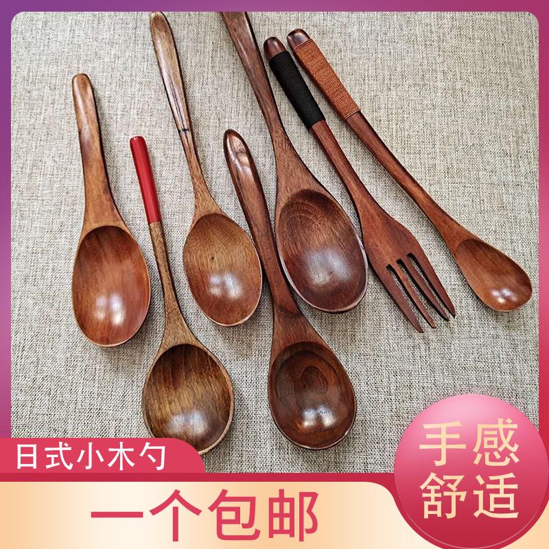 木勺子 吃饭用长柄创意可爱小家用木质蜂蜜勺无漆调料勺韩式定制