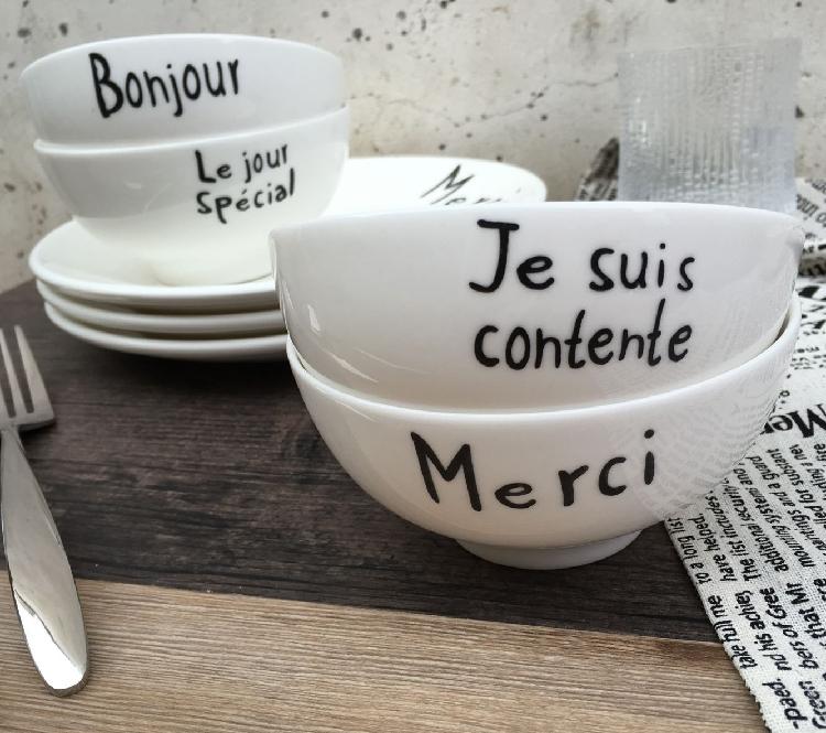 嘿,绑住。法文创意餐具陶瓷米饭碗早餐碗4.5寸家用饭碗zakka餐具
