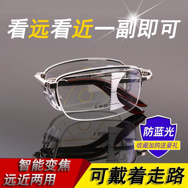 智能变焦老花镜男女远近两用自动调节度数折叠便携式高清老人眼镜