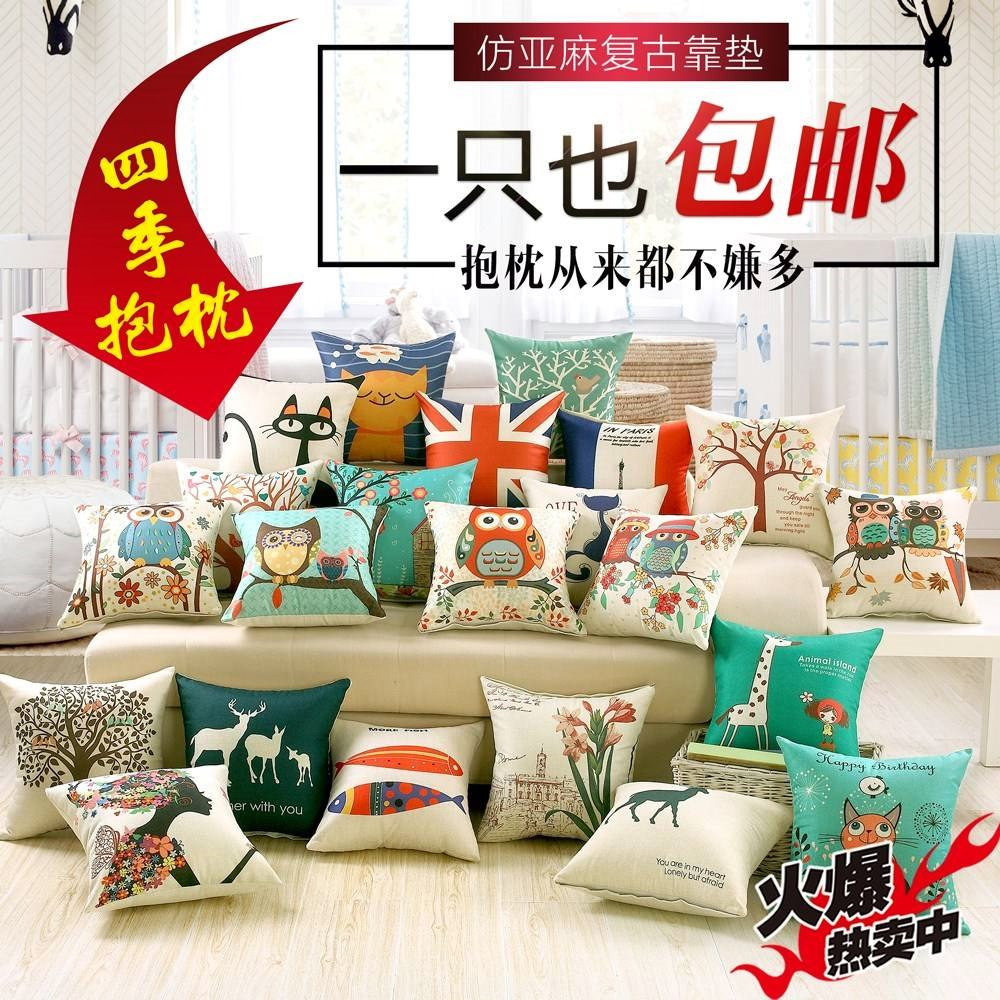 秋季 长方形 中式 美式 枕套 可爱 正方形 清仓