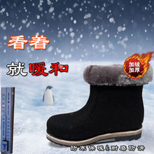 手工户外保暖ni3罗斯纯羊uo高帮羊毛毡靴男女棉鞋