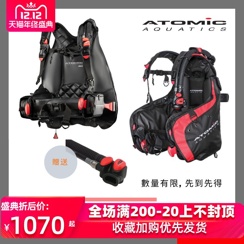 Atomic BC1 BC2高配浮力控制调整器PVC防水涂层夹克式BCD 背飞