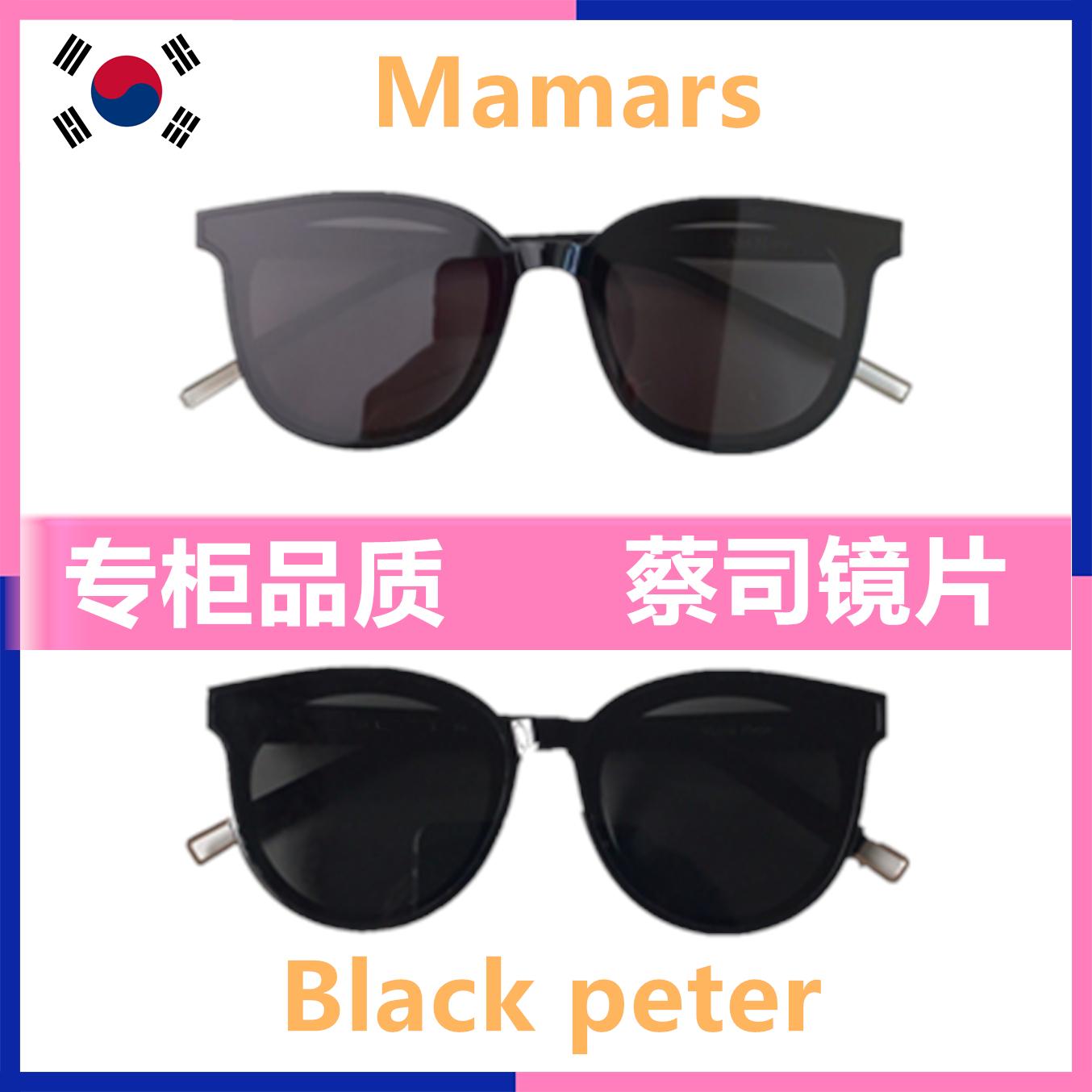 gm墨镜19新款ma mars方框女v牌太阳眼镜男潮网红同款black peter