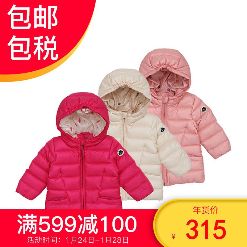阿路和如冬季粉色女童舒适轻质羽绒外套A16H2DJ133