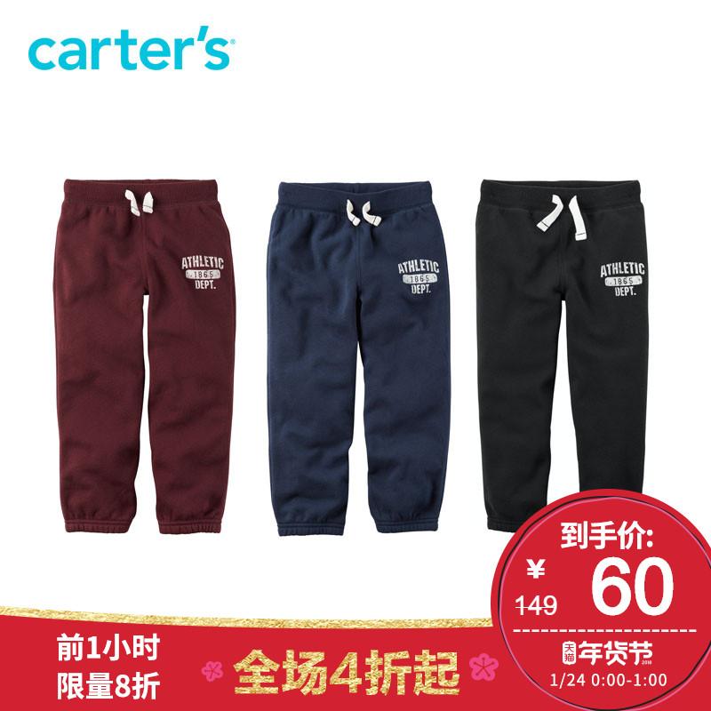 【加绒】Carter's1条装秋冬运动裤抽绳长裤子男幼童装中童3色可选