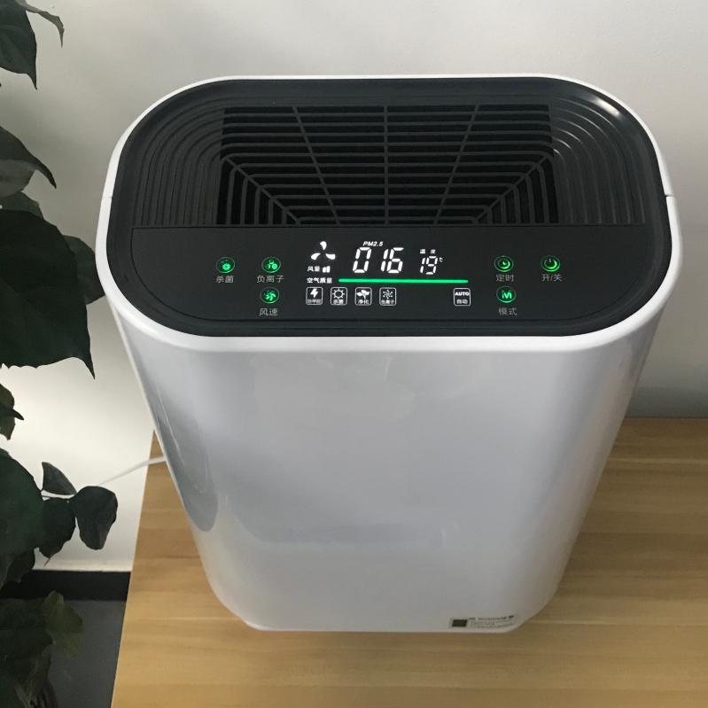 除甲醛空气净化器家用卧室办公室除烟除灰尘PM2.5智能静音负离子
