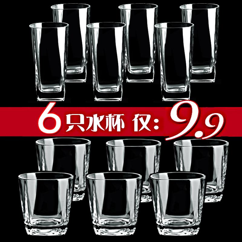 玻璃杯套装6只装水壶套装家用茶杯水杯果汁杯啤酒杯牛奶杯白酒杯