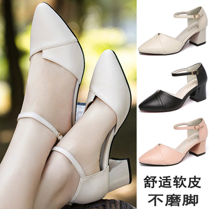 Sandals women's 2019 summer new women's shoes word buckle thick heels Korean version of Baotou hollow fashion single shoes