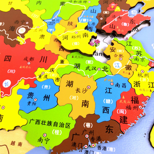 China map puzzle world children's toys 2-3-4-6-7 years old boys and girls early education intelligence magnetic wood 8