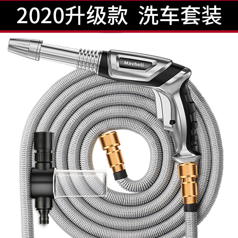 高压洗车水枪水泵家用神器伸缩软管套装便携式强力浇花工具泡沫壶