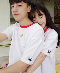 夏装2018新款短袖t恤男女