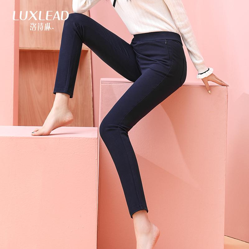 洛诗琳春装新款可外穿九分打底裤女 潮流百搭弹力小脚铅笔裤