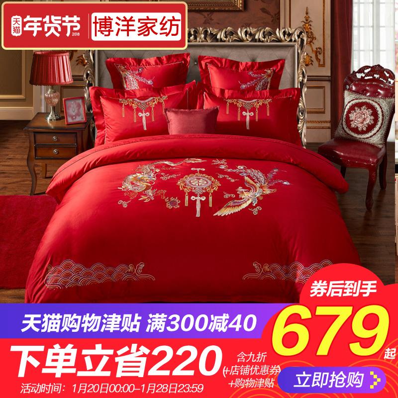 博洋家纺新婚庆龙凤被套绣花四件套大红色结婚六件套床上用品1.8m