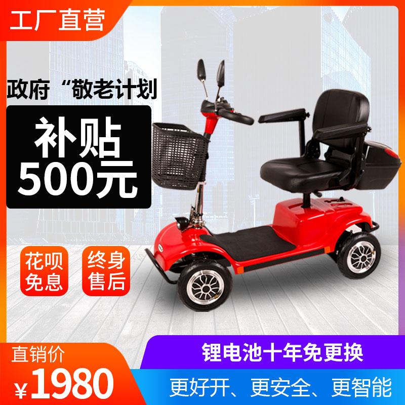 老年四轮车折叠三轮进口四轮代步电瓶车老人电动车残疾人助力车