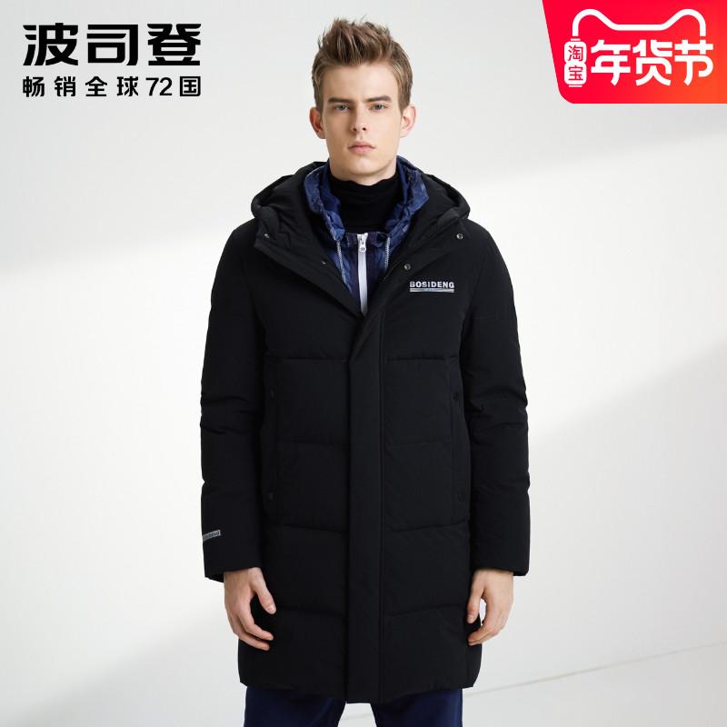 波司登男羽绒服中长款2019新款青年连帽冬季保暖外套B90141539DS