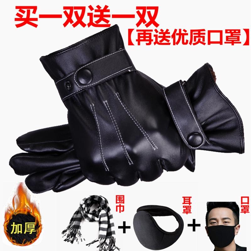 男士皮手套冬保暖骑行户外防水防风韩版加绒加厚触屏摩托车手套男