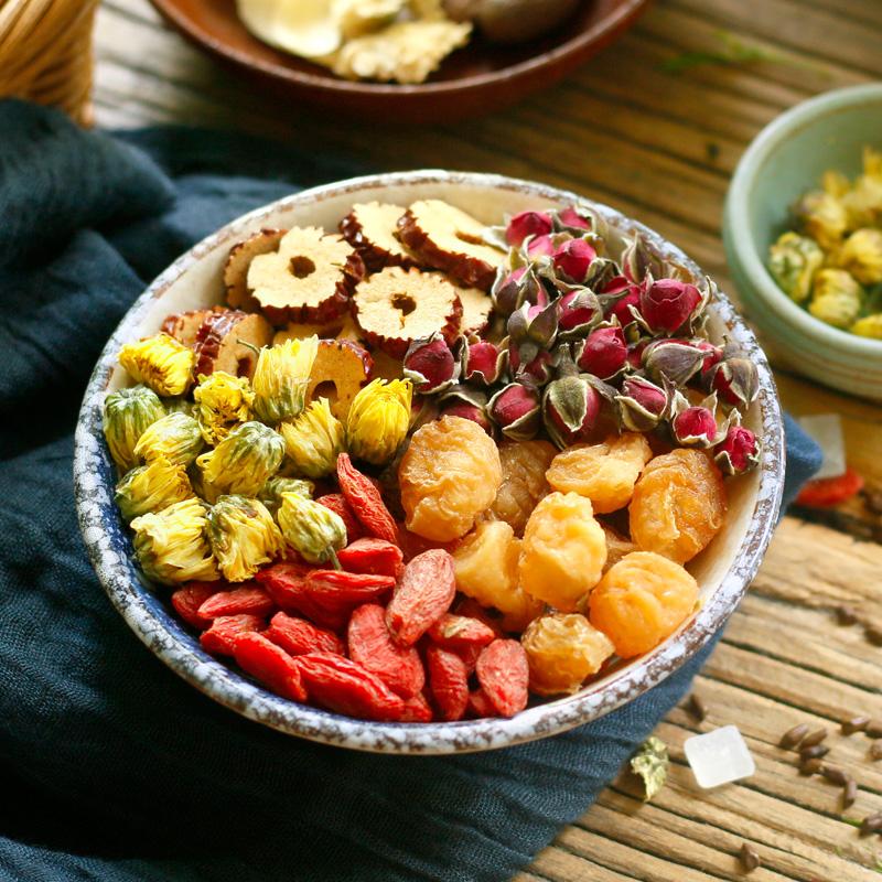 桂圆红枣枸杞玫瑰胎菊花果水果茶组合 五宝茶男人女人气血茶20包