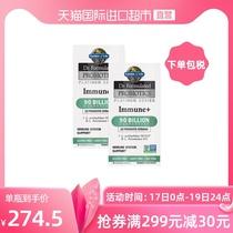 GardenofLife(译:生命花园)提升免疫调节肠胃900亿益生菌*2