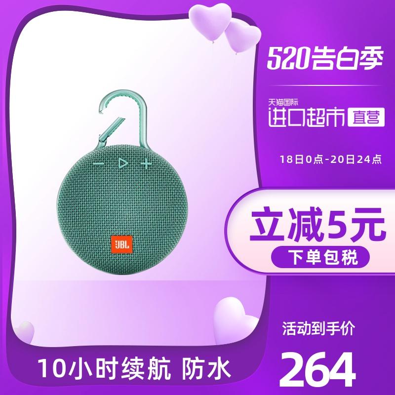 【直营】JBL CLIP3音乐盒3代无线蓝牙音响迷你户外低音音箱便携式