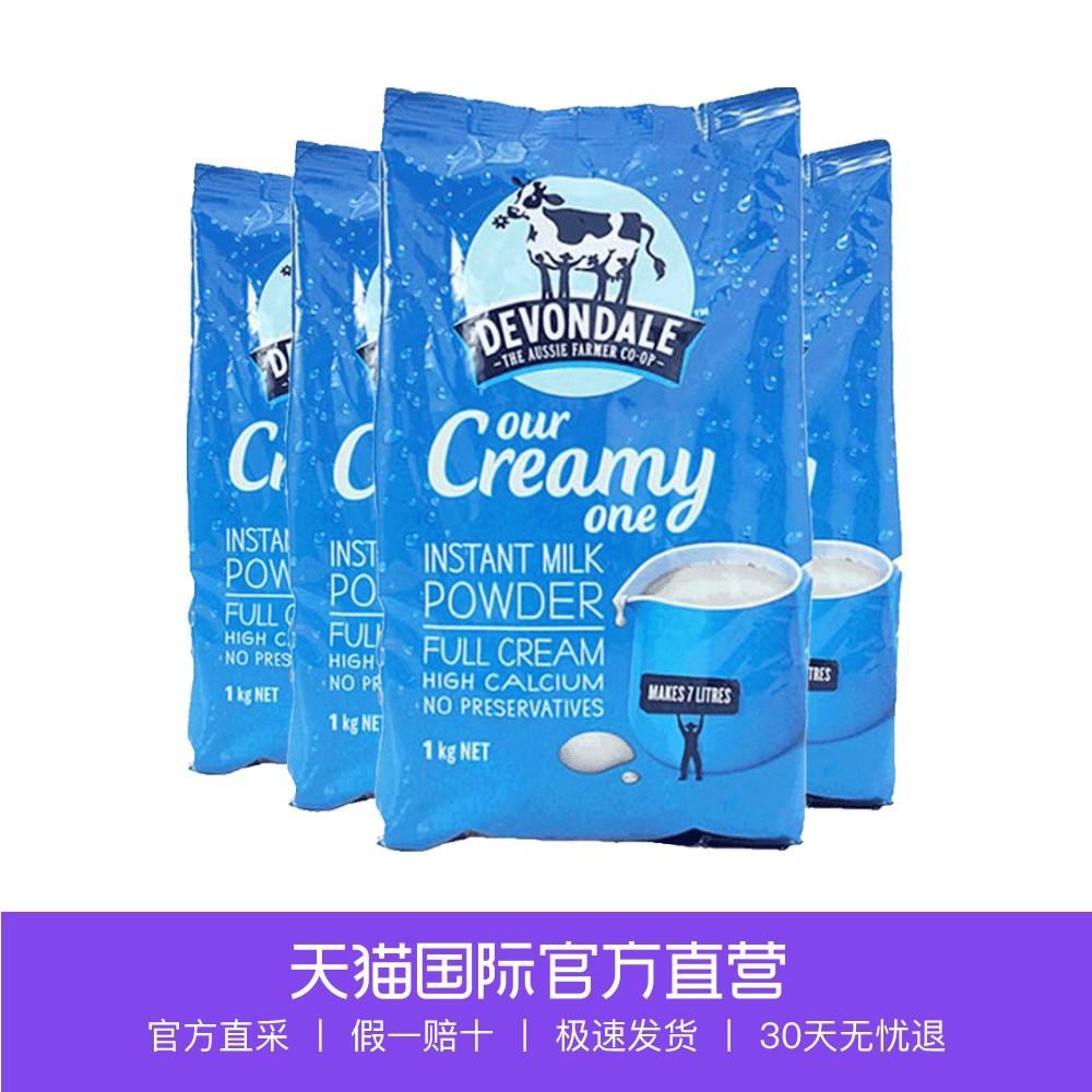 【直营】澳洲进口德运Devondale全脂成人奶粉1KG*4