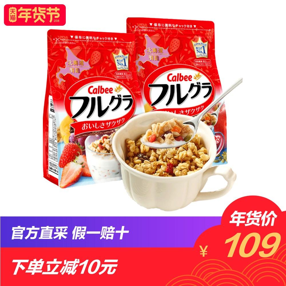 【直营】包邮包税日本进口Calbee卡乐比富果乐水果麦片冲饮800g*2