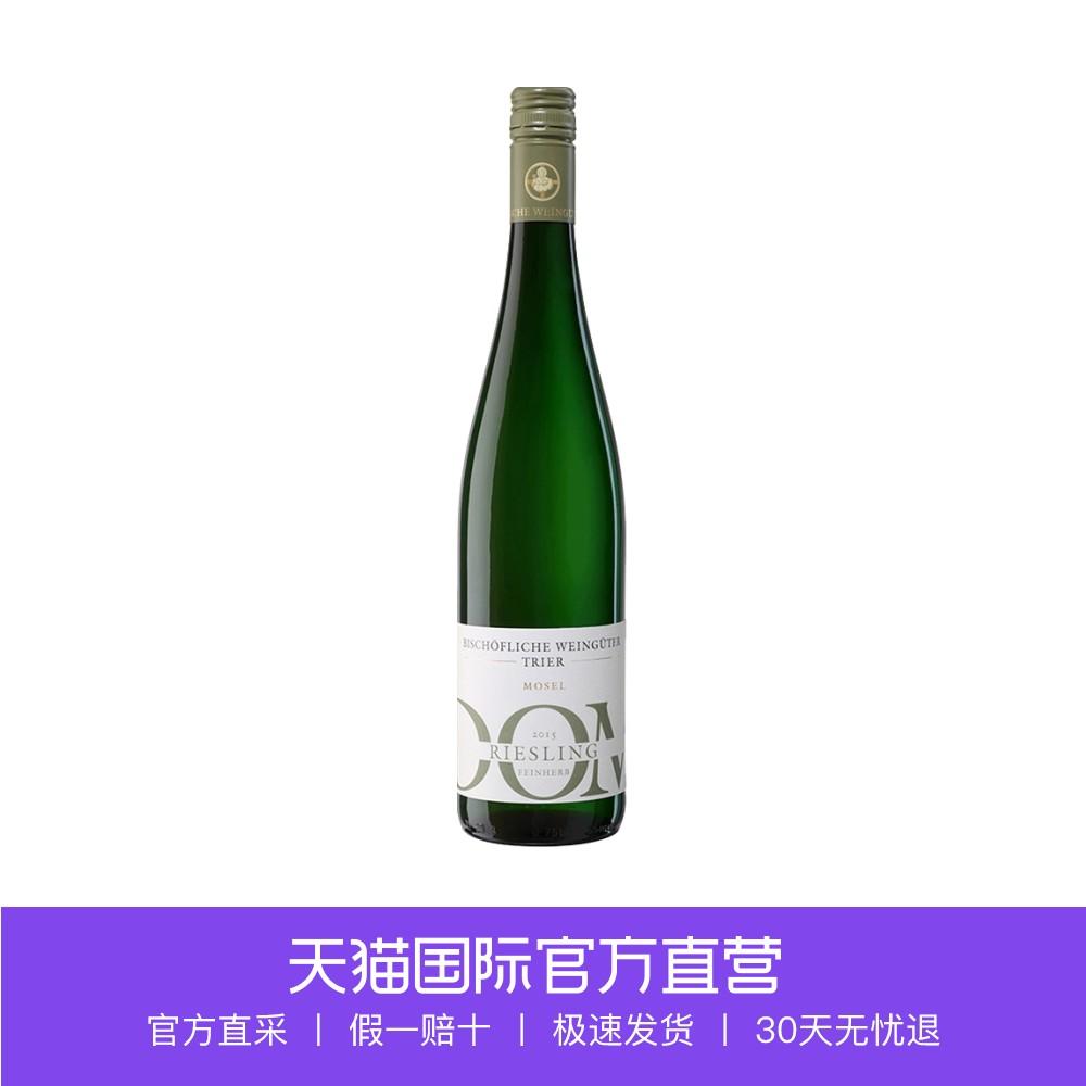 【直营】 德国大主教雷司令半甜白 VDP酒庄联合会创始酒庄