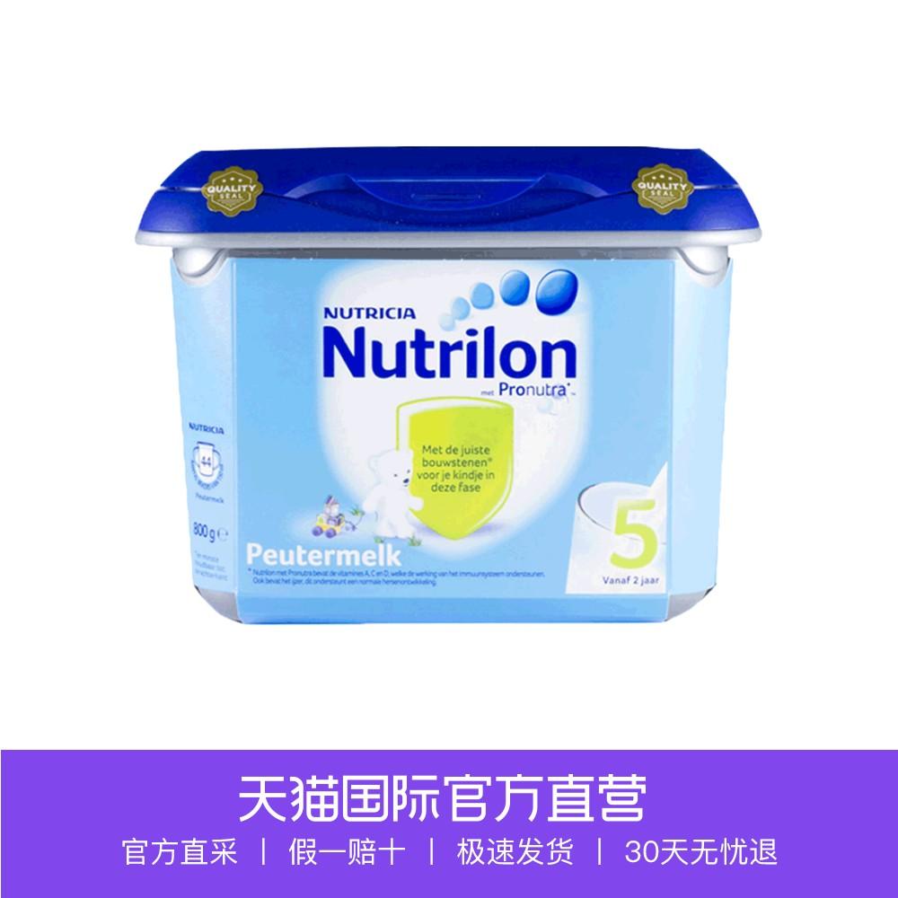 【直营】原装进口 荷兰Nutrilon诺优能婴幼儿配方奶粉 5段