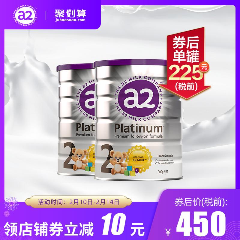 澳洲新西兰a2进口奶粉2段二段婴儿婴幼儿配方白金版A2蛋白质2罐