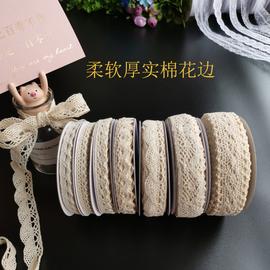 厚实柔软棉花边丝带 鲜花婚庆缎带礼品包装彩带手工diy材料绸带