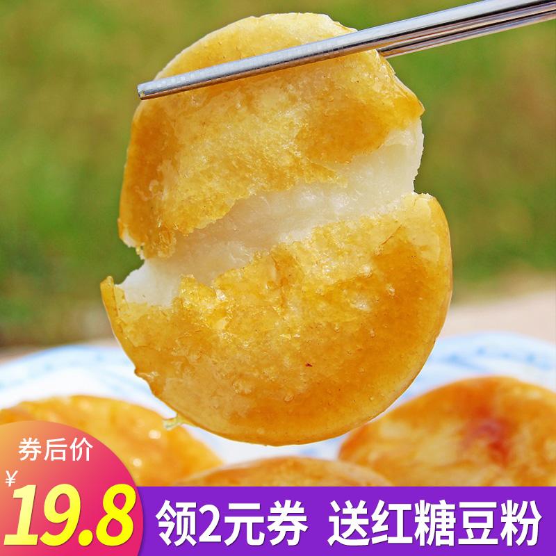纯糯米糍粑手工年糕农家自制红糖粑粑湖南贵州特产驴打滚糯米糍