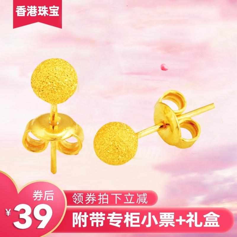 【618狂欢价】黄金999新款时尚流行耳钉圆珠玫瑰花耳环养耳棒耳饰