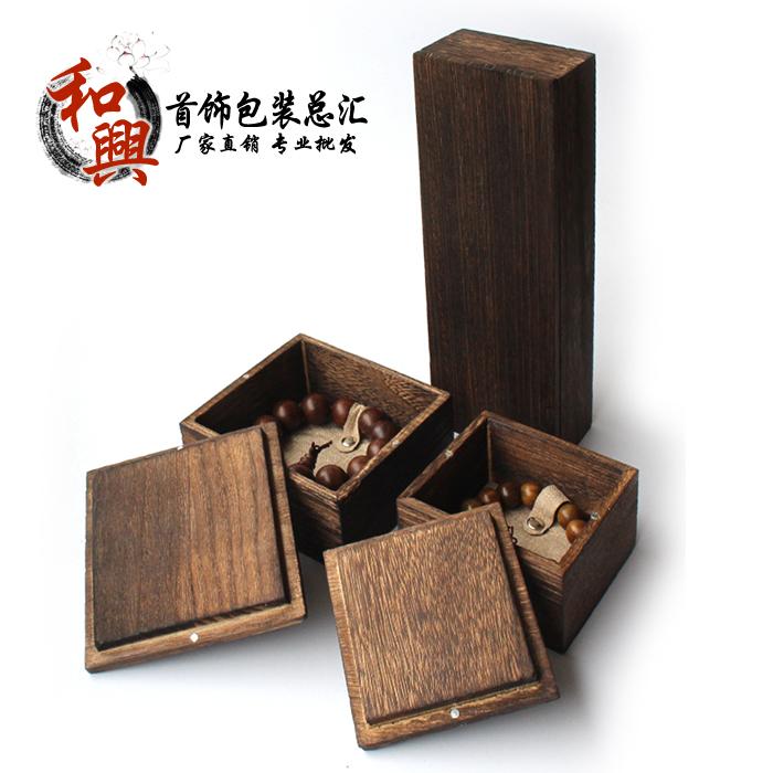 高档泡桐木盒108佛珠手串盒文玩手把件盒正方形蜜蜡琥珀包装木盒