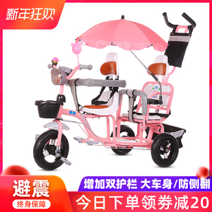 Children's tricycle can take people baby bike twin stroller baby size treasure second child slipper artifact