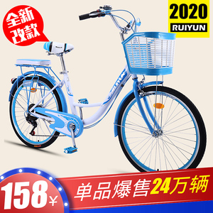 Bicycle women lightweight adult ordinary travel male and female students city commute lady princess bicycle retro car