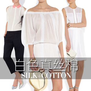 Japan imported white high quality silk cotton clothing diy handmade silk fabric fashion fabric cloth solid color