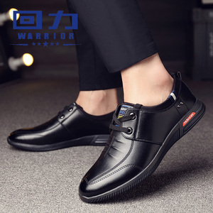 Pull back casual shoes men's shoes deodorant spring summer tide shoes British Korean wild men's business hollow sandals