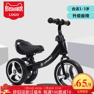 Children's Scooter Child Car 1-3 Years Old Bicycle Baby Scooter Balance Bike No Pedal Infant Toy
