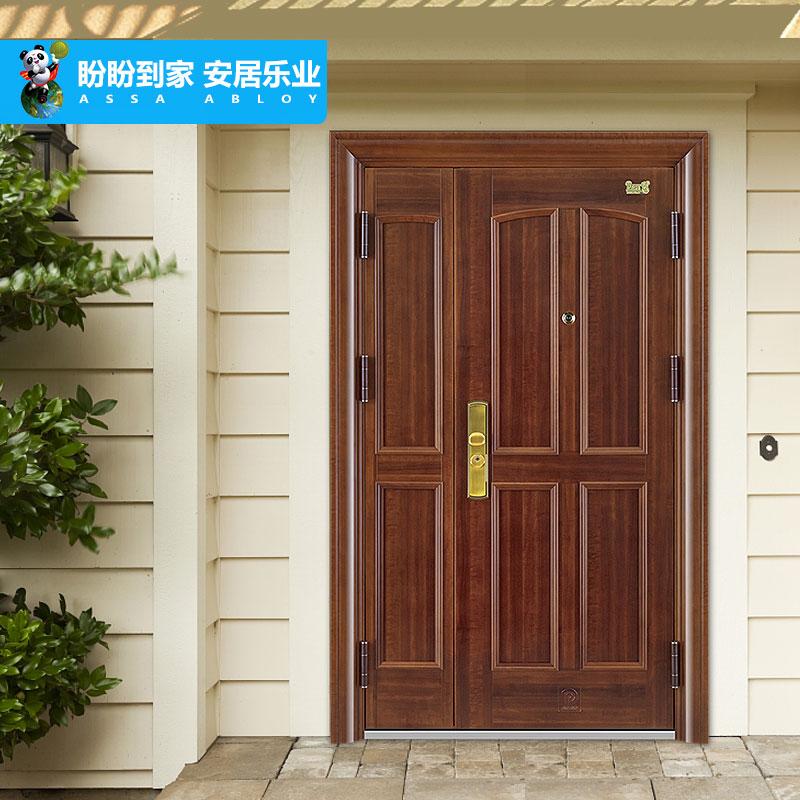 盼盼防盗门82A型子母门甲级C级锁芯别墅可定制对开门大门安全门