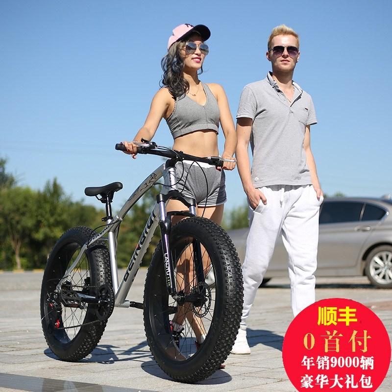 幽马越野单车沙滩雪地车4.0超宽大轮胎山地自行车男女式学生变速