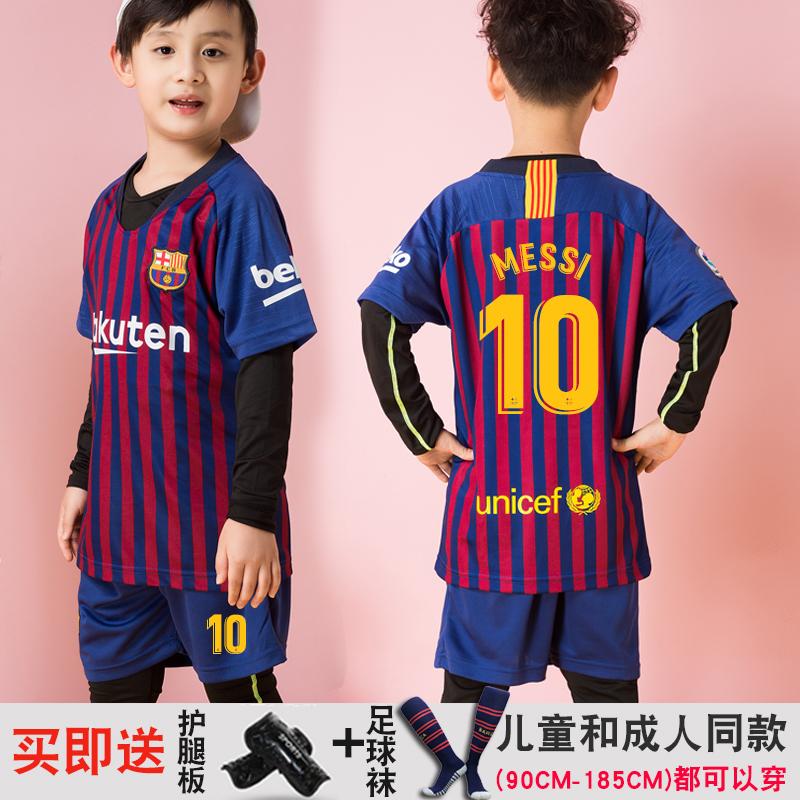 儿童梅西10号巴萨球衣足球服套装男女童装阿根廷10号足球衣四件套