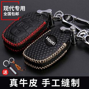 北京现代领动名图朗动ix35菲斯塔途胜瑞纳ix25汽车悦动钥匙包套女图片