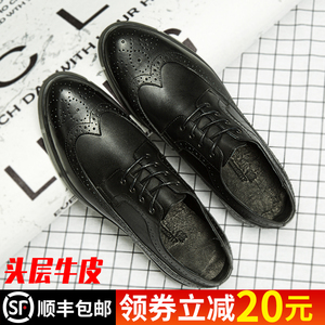 Brock shoes men's Korean fashion British business shoes round head lace up large size leather carved men's shoes